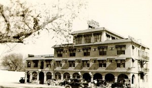 20'sJAC HOTEL OLD